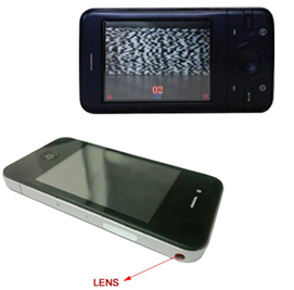 Hidden Lens In Mobile Phone